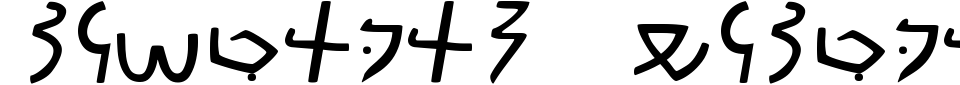 폰트 미리 보기:Meroitic Demotic
