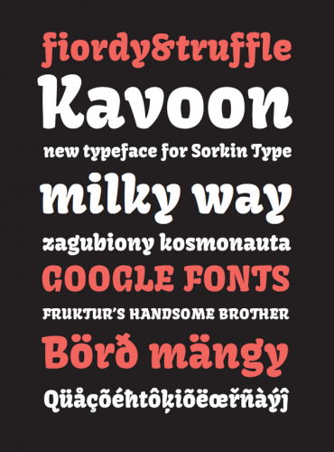 Kavoon – Free Brush & Ink Font