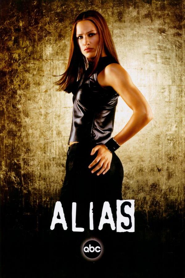 alias generator