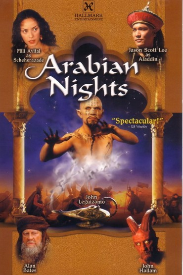 Arabian Nights Font