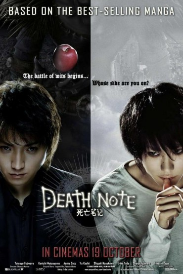 Police Death Note