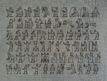Egyptian Hieroglyph Font