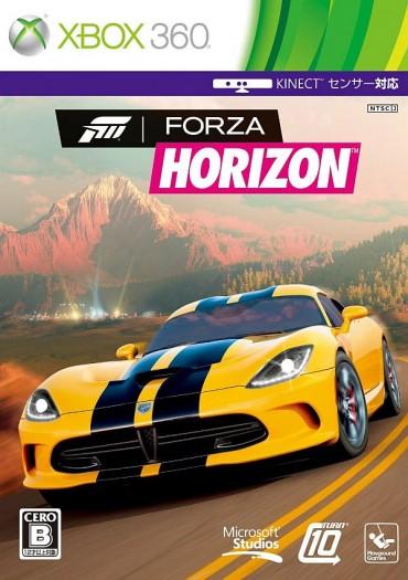 Forza Horizon Font