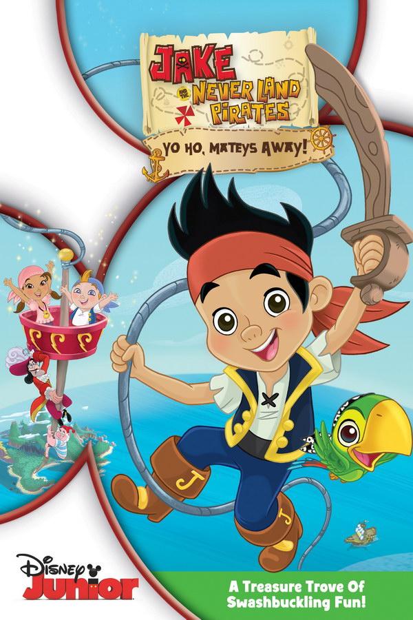 Jake And The Neverland Pirates Logo | www.pixshark.com ...