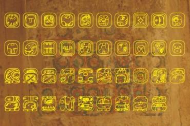 Maya Font