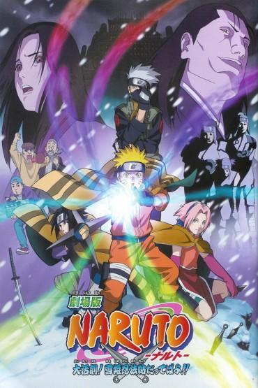 Naruto Font