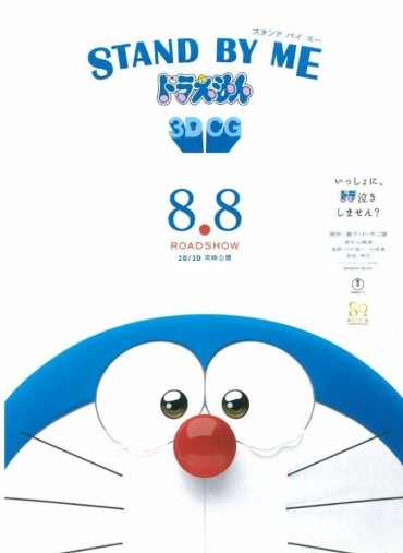 Stand by Me Doraemon Font