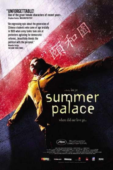 Summer Palace Font