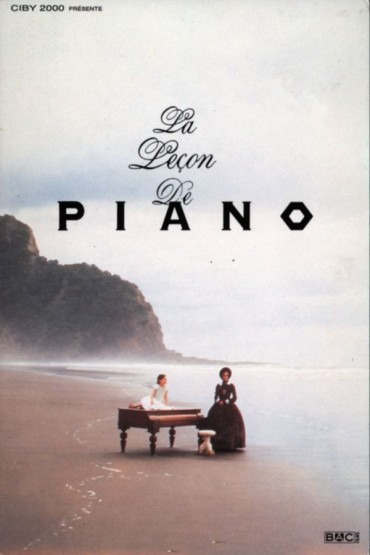 The Piano Font