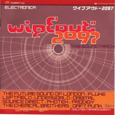 Wipeout Font