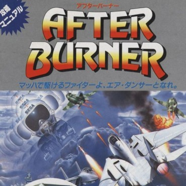 After Burner Font