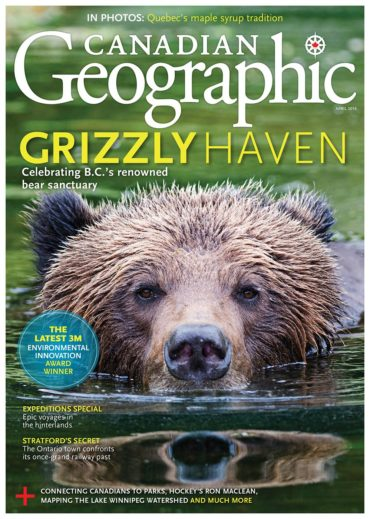 Canadian Geographic Font
