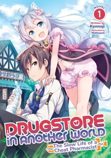 Drugstore in Another World Font