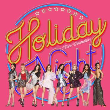 Holiday Night Font