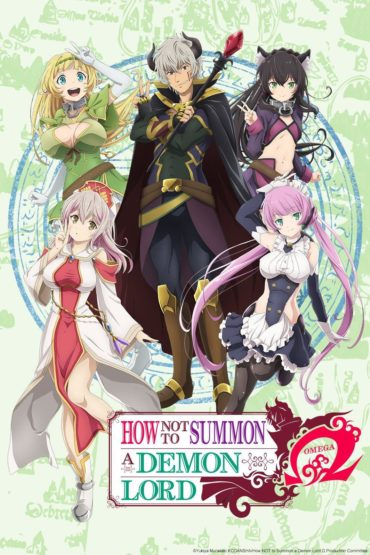 How Not to Summon a Demon Lord Font