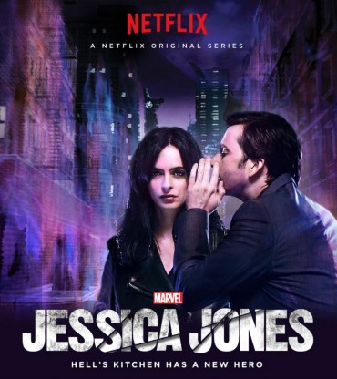 Marvel's Jessica Jones Font