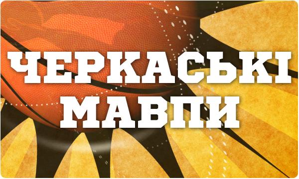 Sports World – Free Slab Serif Font Poster E