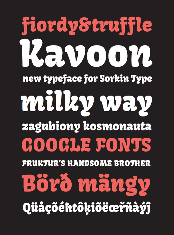 Kavoon – Free Brush & Ink Font Poster A