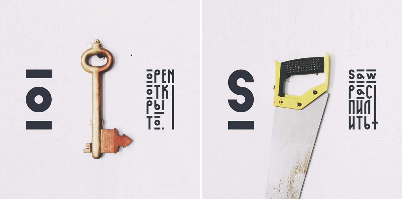 Kurbanistika – Free Display Font Poster C