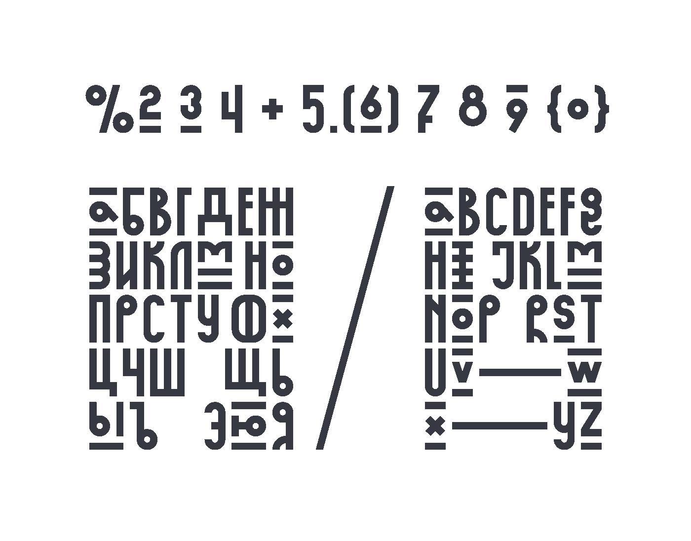 Kurbanistika – Free Display Font Poster B