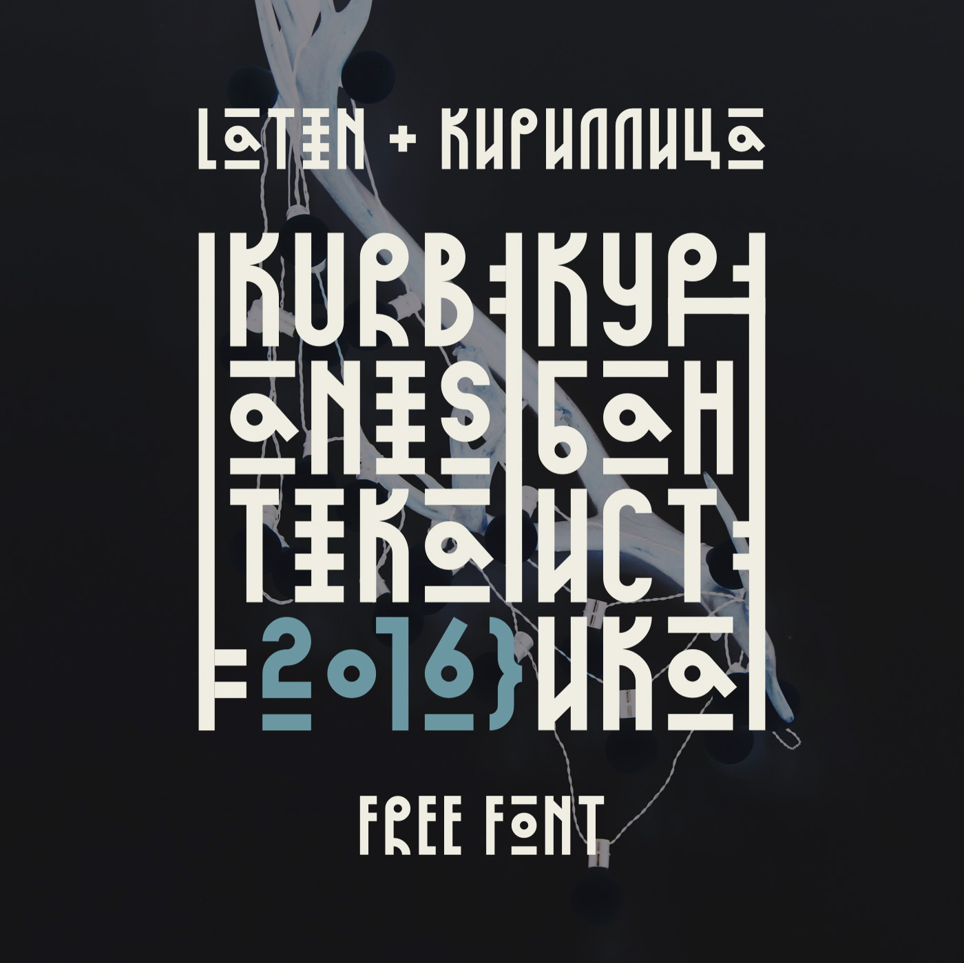 Kurbanistika – Free Display Font Poster A