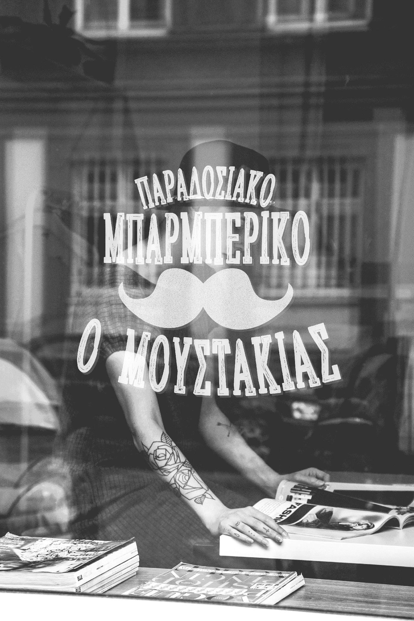 Sanek – Free Handmade Slab Serif Font Poster D