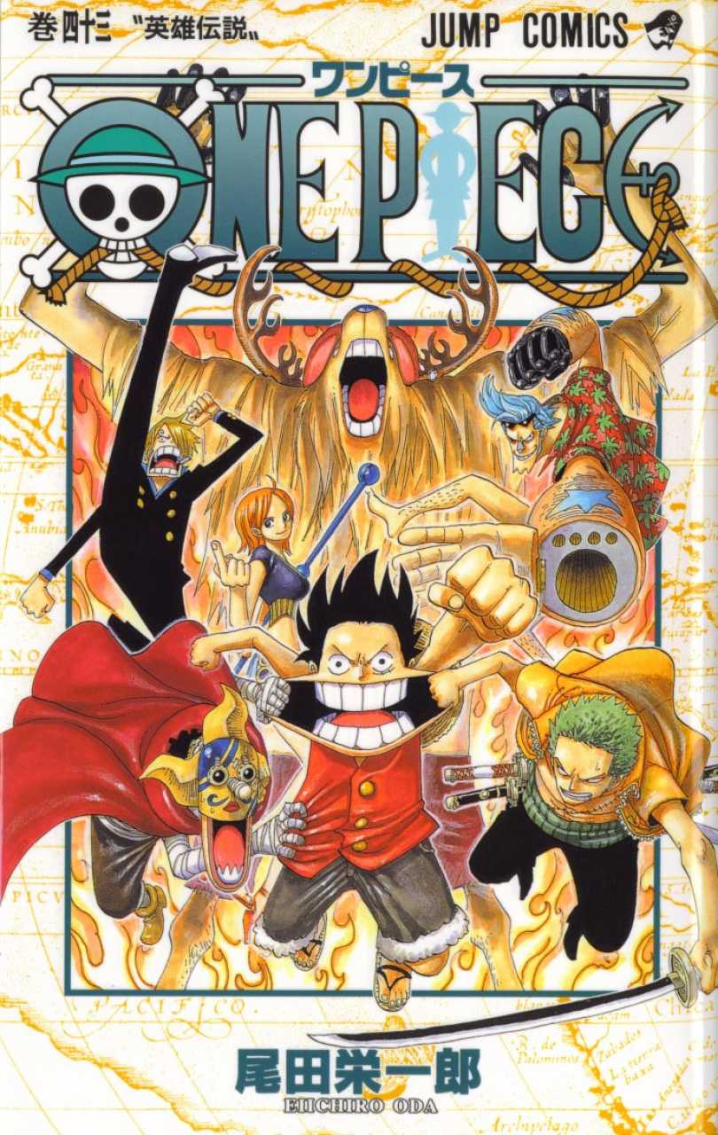 one_piece_vol_43