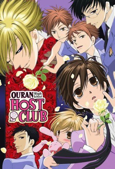 Ouran High School Host Club Font