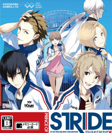 Prince of Stride Font