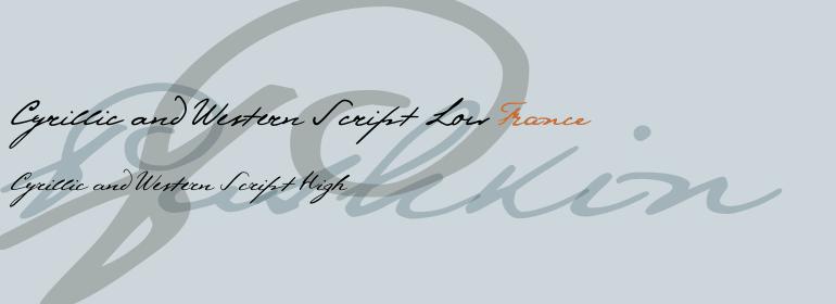pushkin-font