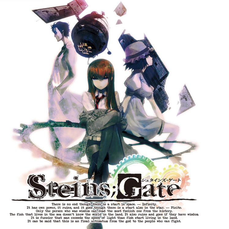 steins gate game font