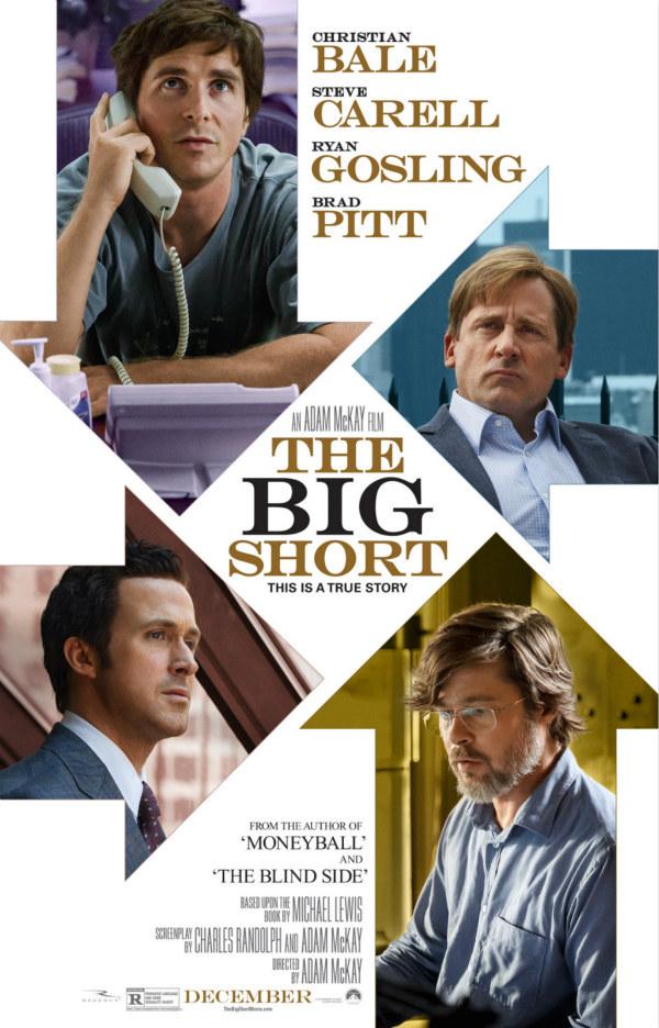 the big short film font_m