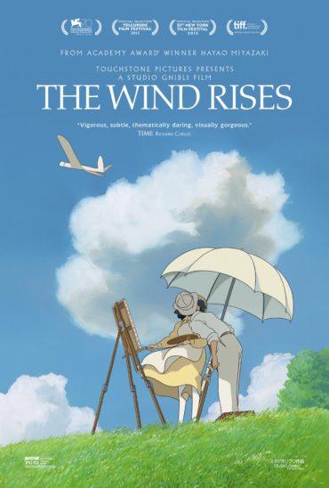 The Wind Rises Font