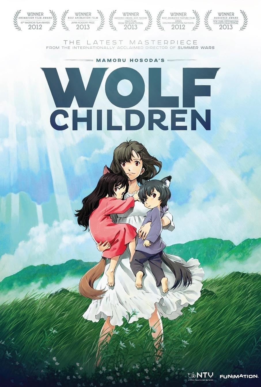 wolf children poster
