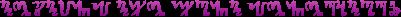 theban-font