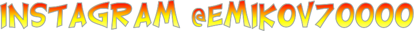carrick-groovy-font